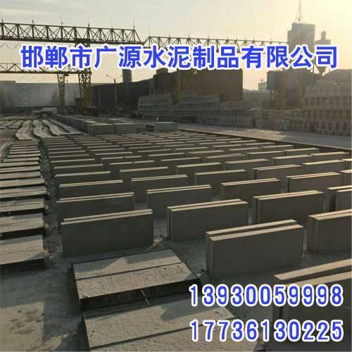 邯郸平石、邯郸水泥平石批发、广源水泥制品
