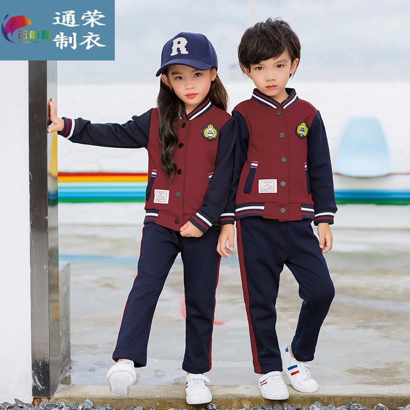 学生校服定做高中校服厂家通荣制衣
