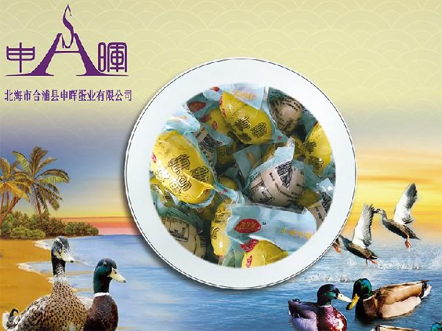 咸鸭蛋批发、哪儿有批发优惠的双黄海鸭蛋
