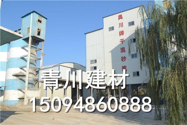 水泥预拌砂浆生产厂潍坊水泥预拌砂浆