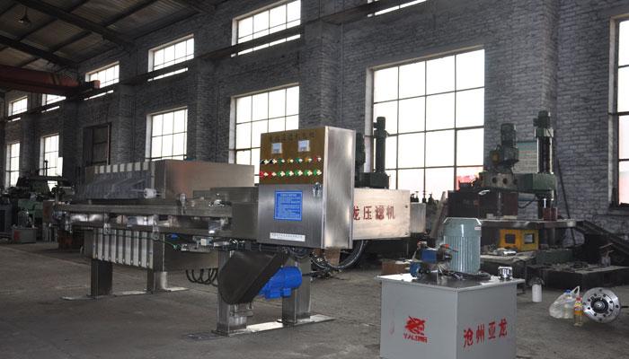 厢式压滤机的日常维护使设备变得更高效