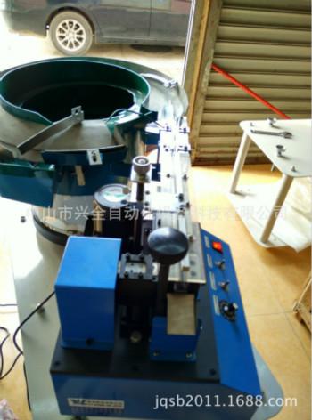中山兴全自动化设备青青草网站专业供应电解电容剪脚机、杭州亚敏电阻剪脚机
