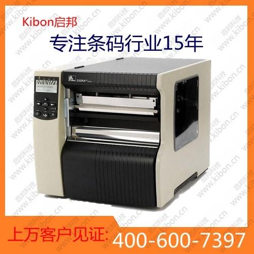 淮北斑马ZD420打印机不干胶条码标签机2018钻石代理