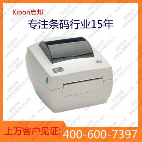 大庆Zebra斑马ZT610打印机不干胶标签机资讯生产厂家