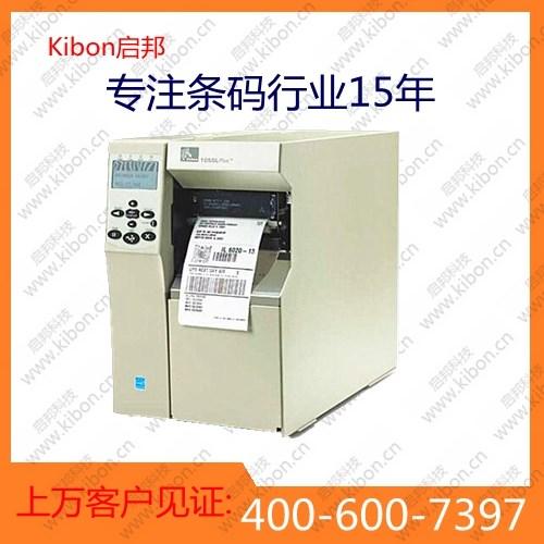 洛阳斑马GT800打印机标签机销售部