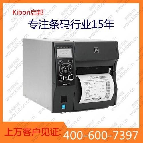 柳州斑马ZD500打印机不干胶标签机资讯报价价格