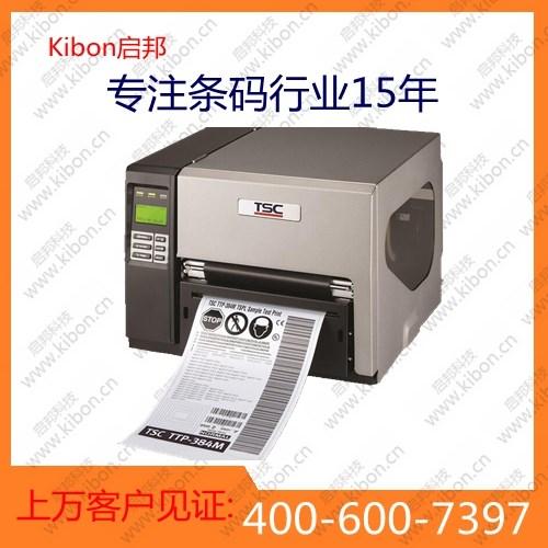 雅安zebra gt820打印机销售中心