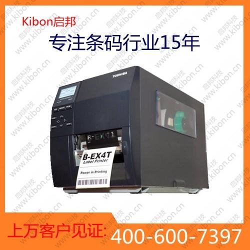 秦皇岛ZebraZT410打印机销售中心