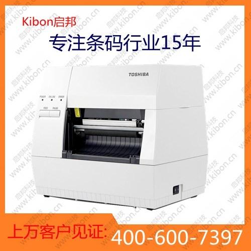 葫芦岛Zebra斑马ZT210打印机不干胶条码标签机2018报价价格