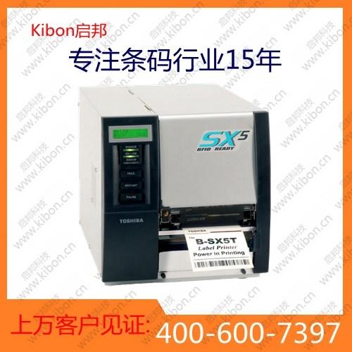 云浮ZebraGX430T打印机厂家2018年资讯