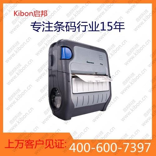 三亚Zebra斑马ZT410打印机条码标签机2018生产厂家