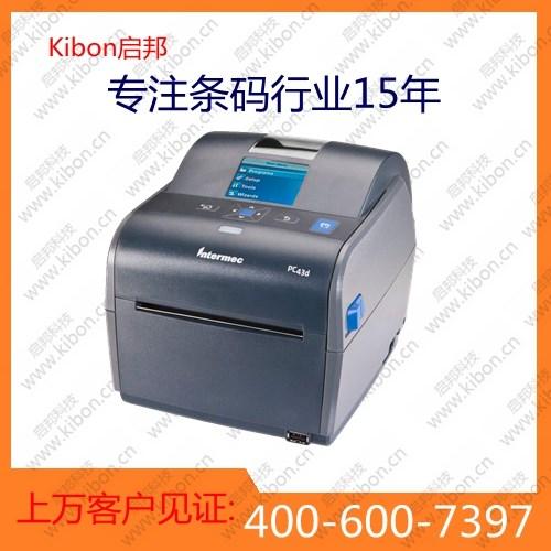 葫芦岛Zebra斑马ZT210打印机不干胶条码标签机2018哪家好