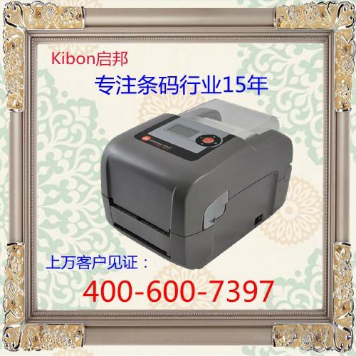 大庆Zebra斑马220xi4打印机标签机报价价格