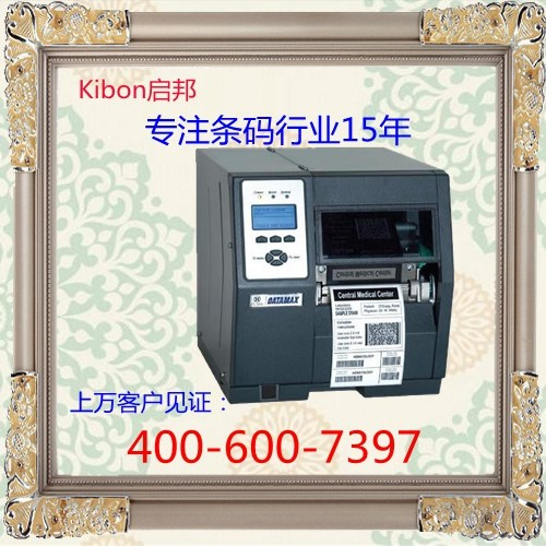 柳州斑马GK420T打印机标签机代理
