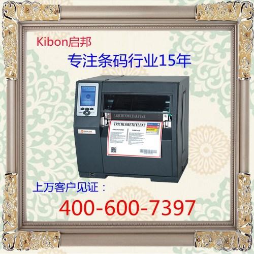 宁德Zebra ZT420 工商业型条码打印机销售中心