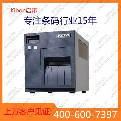 大庆Zebra斑马220xi4打印机标签机代理