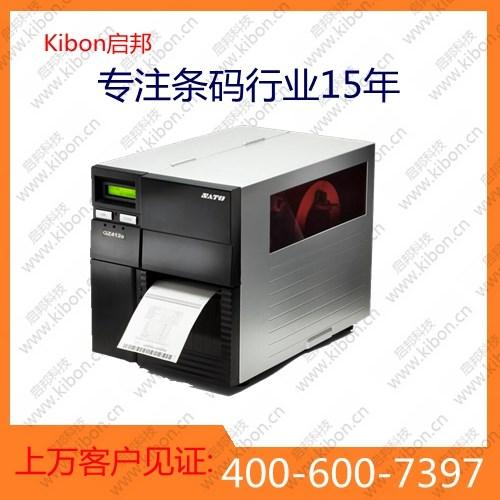 太原ZebraZT210打印机、新报价
