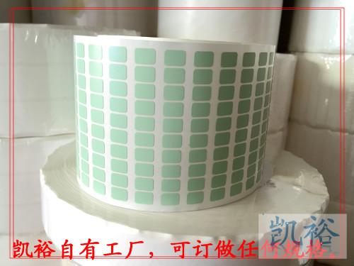 凯裕电子供应特价高温标签 回流焊高温标签