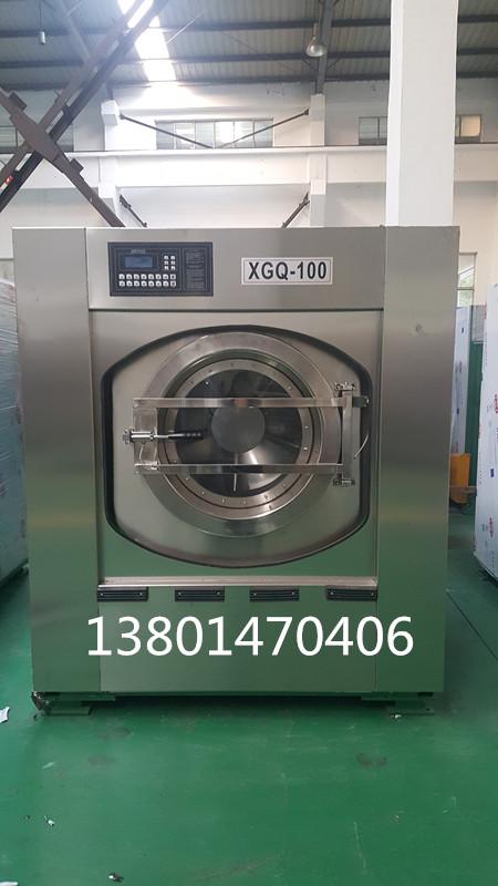 苍梧工业洗脱机品牌环保节能13801470406