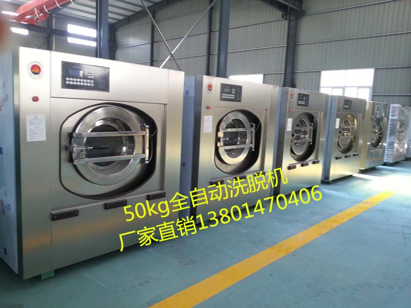 蝶山工业洗脱机品牌环保节能13801470406