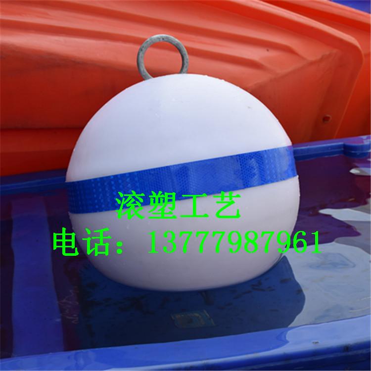 本溪反光带反光浮球 带孔穿绳施工