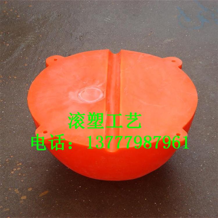 营口龟壳型半圆浮球 批量生产加定制