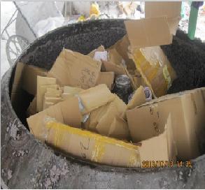 闵行区专营文件纸销毁哪家好、虹口区有着自己的文件粉碎设备