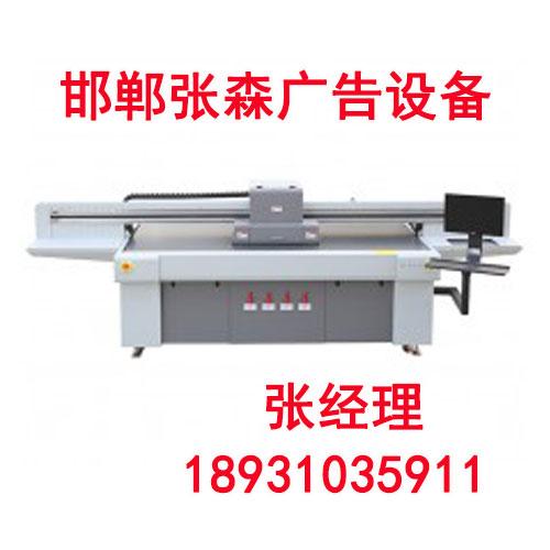 邯郸瓷砖打印机/规格/价格-张森数控广告设备