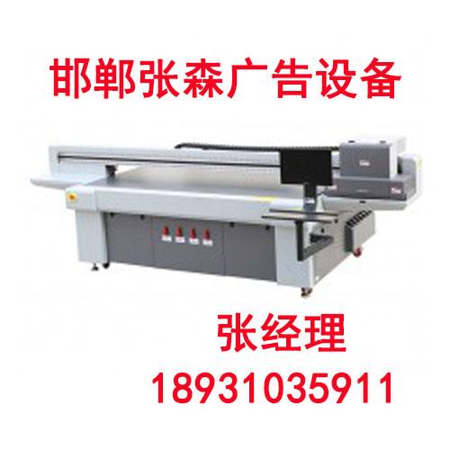 邯郸墙体打印机价格-邯郸墙体打印机厂家-张森广告设备