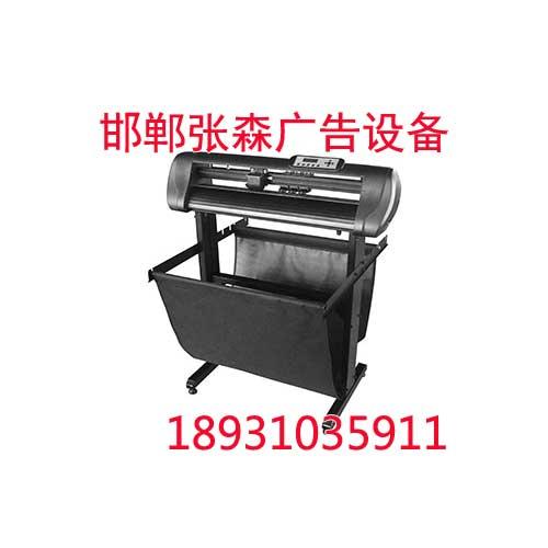 邯郸弯字机/雕刻机/条幅机/喷绘机-到张森