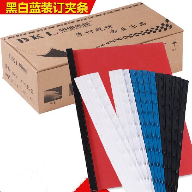 自动扣夹条-特色科朗夹条永清县迪扬塑料供应