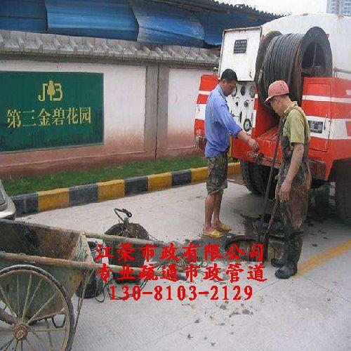 欢迎光临、漳浦清理化粪池哪家好、我们专业