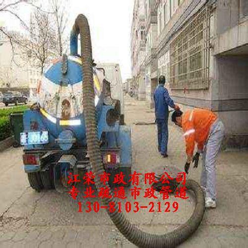 柳城疏通市政管道效果好效果好、柳城欢迎您