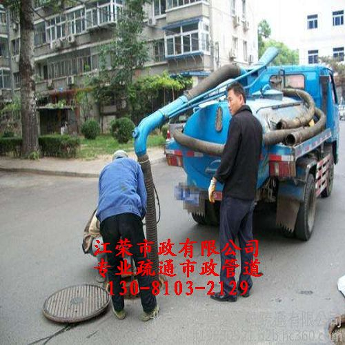 欢迎光临、青山湖疏通市政管道服务电话、专业诚信