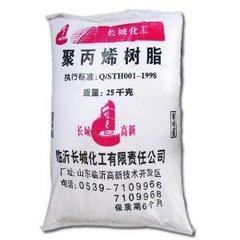 灌南回收库存丙戊酸钠价钱是多少/18858352885