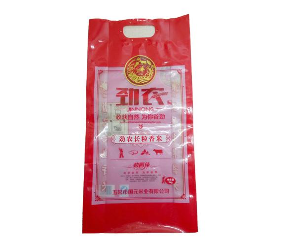 沧州地区质量好的食品包装袋 _订做食品袋