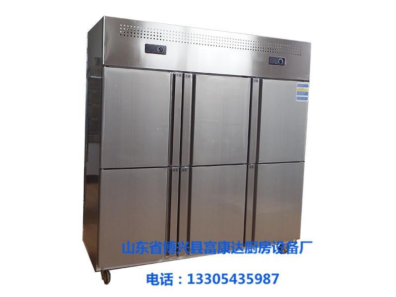 供应山东热销冷柜,商用四门冷柜