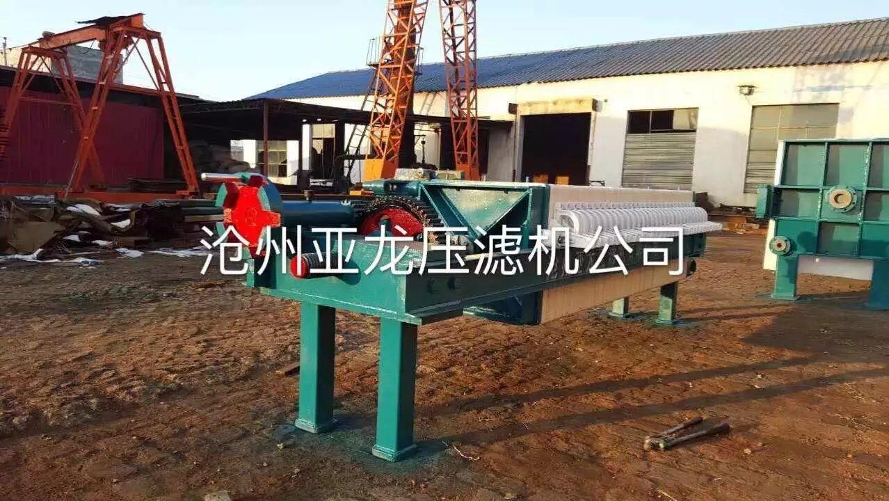 压滤机在煤矿应用的现状与分析