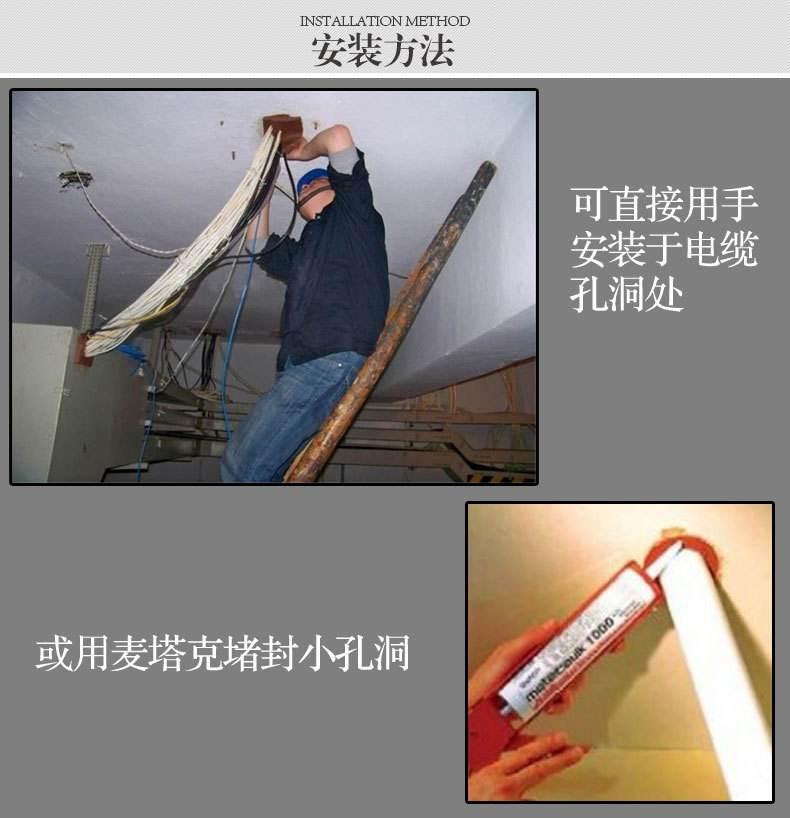 生产柔性防火堵料销售电话131-6652-3332√四川巴中