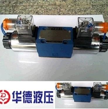 翁源县华德叠加式减压阀多少钱ZDR6DB7-40B210YM