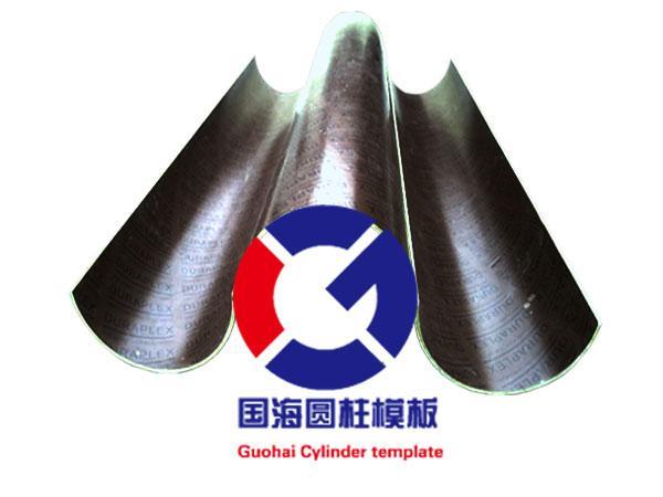 圆模板厂家-国海圆柱模板有限公司