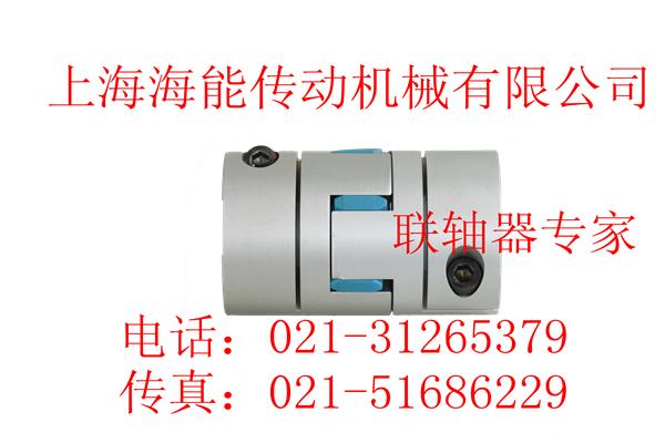 江苏省宿迁市品牌联轴器轮胎联轴器
