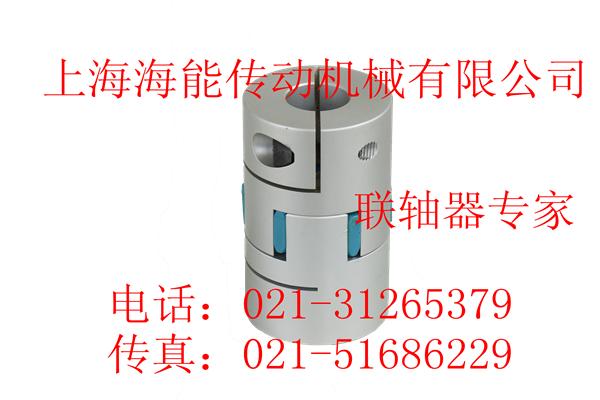 广东省清远市上海梅花联轴器