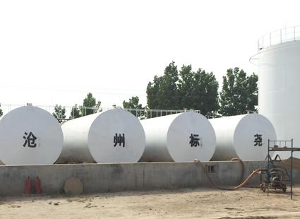 东光县酒精——沧州标尧化工大量供应醇基燃料
