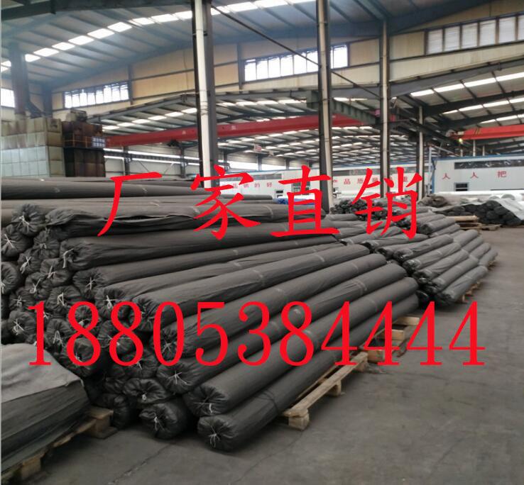 欢迎莅临//重庆土工布价格//土工材料生产企业//材料基地欢迎你