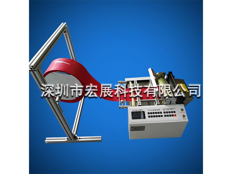 裁切机全自动规格——深圳热卖的裁切机出售
