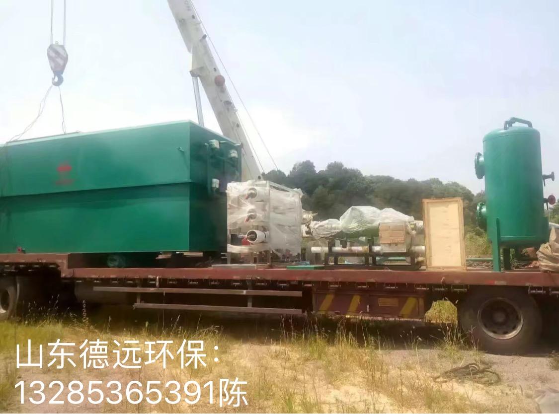 欢迎光临,昭阳一级污水处理设备照片股份有限公司、集团