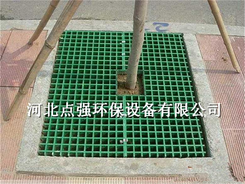 树篦子网格板玻璃钢格栅-广元格栅厂家【点强】