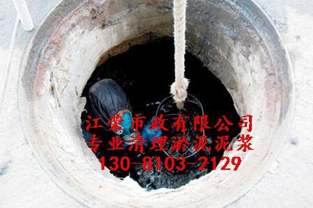 欢迎-芜湖芜湖承接大型养殖场沼气池清理哪家好-为你服务