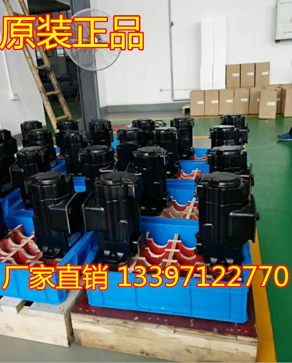 供应威格士25V-21A泵芯叶片泵芯油泵泵芯